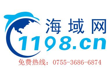 海域网海外商标注册