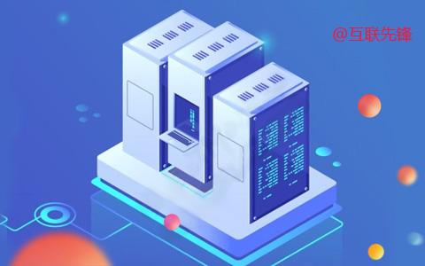 服务器2.jpg