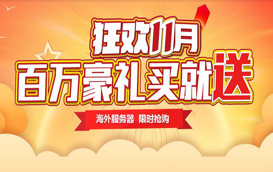 香港服务器租用.png