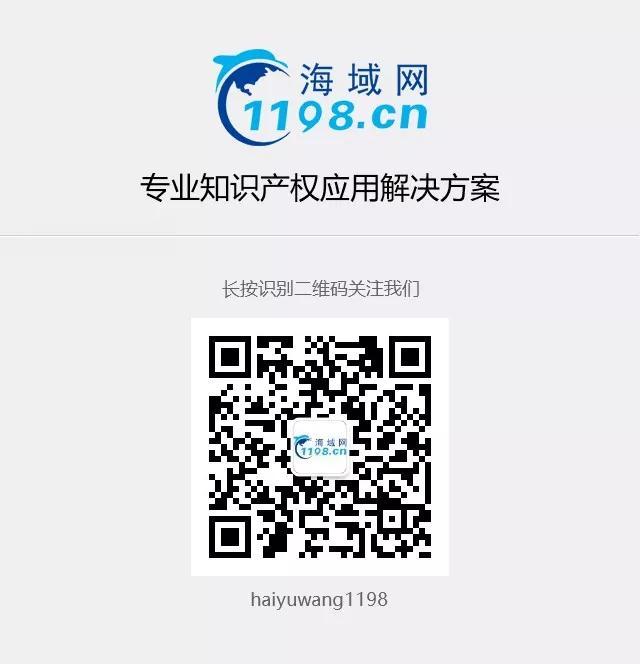 微信图片_20200730154215.jpg