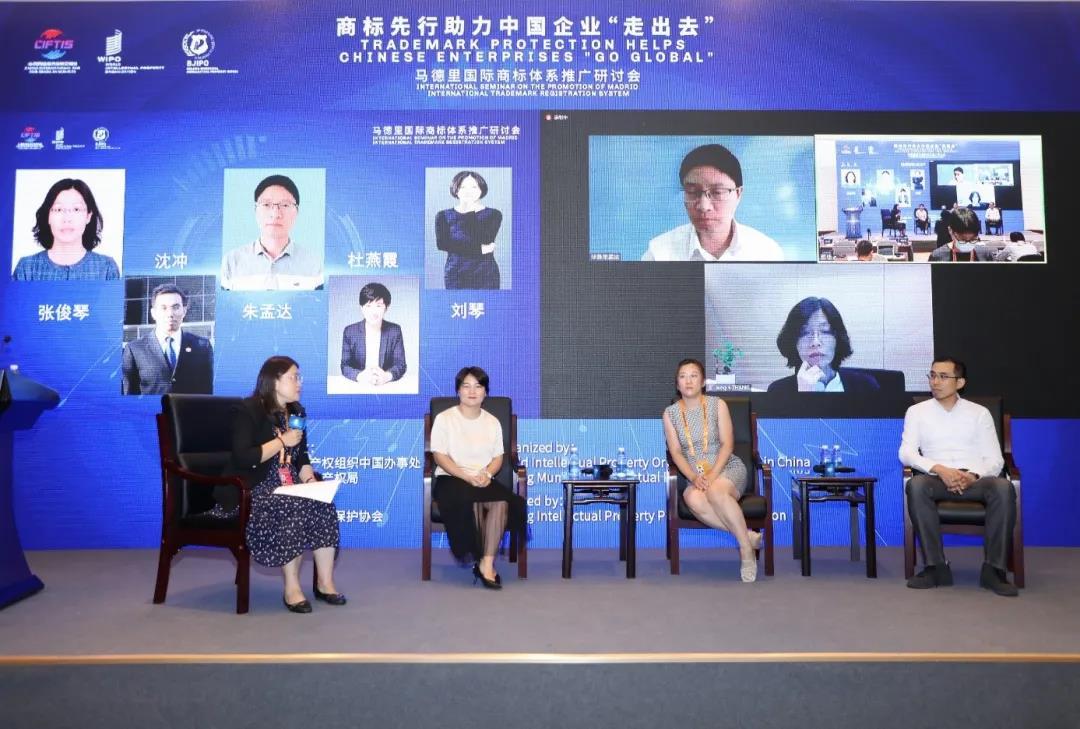 中国办事处会议.jpg