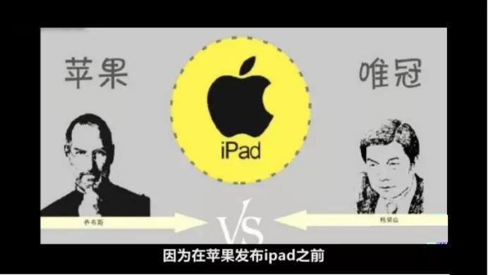 苹果商标.jpg