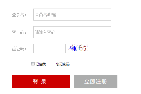 .ni域名注册