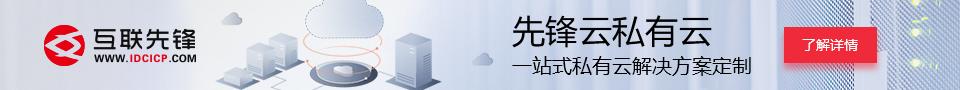 私-960x90-6.jpg